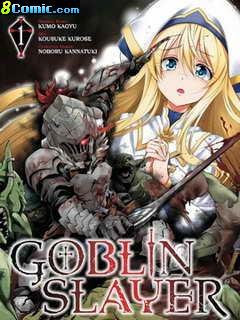 哥布林殺手